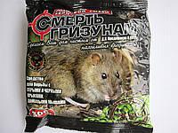 """Средство от грызунов """"Смерть грызунам"""", 300 гр., зерно,"""