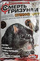 """Средство от грызунов """"Смерть грызунам"""", 600 гр., зерно,"""