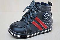 Детские ботинки на мальчика, демисезонная обувь, ботинки на липучках тм JG р.22