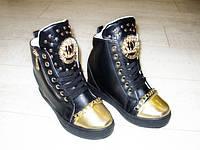 Д409 - Женские ботиночки сникерсы черные