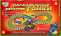 Гоночный автотрек Восьмерка Joy Toy 0809