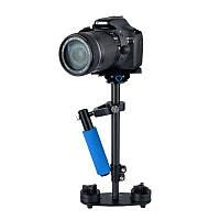 Ручной стабилизатор для фото видео камер 40см