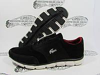 Кроссовки мужские  Lacoste, черные