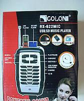 Радиоприемник COLON RX-622MIC приемник-мегафон+фонарь LED+громкоговоритель + FM Радио + MP3 плеер