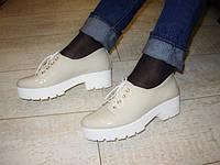 Т453 - Женские туфли бежевые тракторная подошва