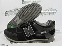 Кроссовки мужские Active Sport черные, резиновый носок