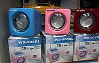 Мультимедийная колонка Радиоприёмник с MP3 WS-908RL с LED подсветкой Съёмный аккумулятор выдвижная антенна
