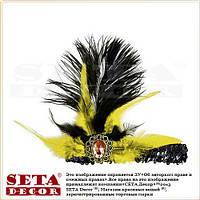 Черная повязка-резинка с желтыми перьями на гангстерскую вечеринку.