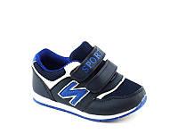 Детские кроссовки New Balance (Blue)