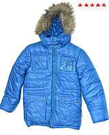 """Детская зимняя куртка для мальчика """"Артем"""""""