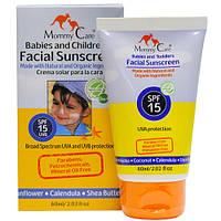 Органический солнцезащитный крем для лица для детей с рождения  SPF-15, 60 мл