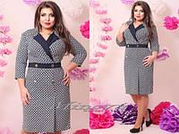 Платье женское строгое больших размеров