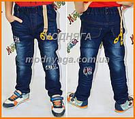 Купить детские джинсы недорого | детские джинсы интернет магазин
