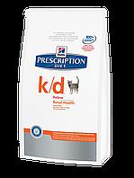 Корм для котов Hills PD Feline K/D 1,5 кг болезни почек, почечная недостаточность, сердечная недостаточность