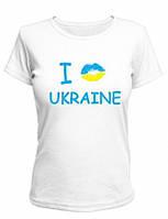Футболка женская Я люблю Украину