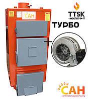 Котлы твердотопливные САН Эко (Т) мощностью 25 кВт с электронным управлением