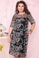 Шикарное вечернее платье микро масло верх сетка вышита пайетками  размеры 48,50,52,54,56,58