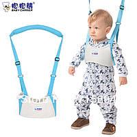 Вожжи для детей ходунки Moon Walk Basket Type Toddler Belt A-808