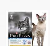 Корм сухой Про План для котов живущих дома с курицей ProPlan Housecat 10 кг