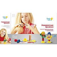 Набор для детской лепки Невероятные прически, TA1025
