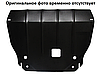 Защита двигателя Hyundai Elantra II1995-2000