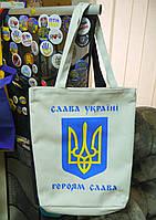 "Эко сумка ""Слава Україні!"""