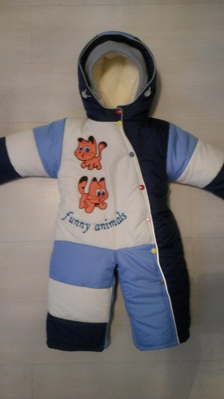 Детские костюмы зимние оптом