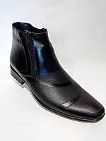 Мужской классический ботинок (кожа)