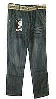 Мужские джинсы детские флис