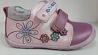 Кожаные ботинки для девочек вышивка. Размеры 21 22 23