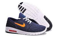 Кроссовки мужские Nike sb stefan janoski сине-оранжевые Оригинал