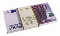 """Денежный блокнот """"пачка евро"""""""