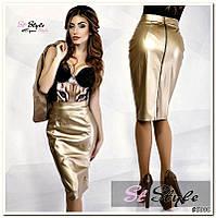 Бежевая юбка-карандаш из эко-кожи