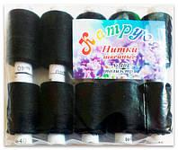 """Нитки швейные """"Катруся"""" №40 полиэстер, черные, упаковка 10 шт."""