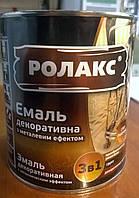 Краска декоративная с металлическихой стружкой Miofe Ролакс  (0,75 л)