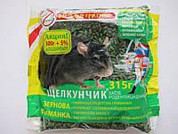 Щелкунчик 315 г (зерно) зерновая приманка от грызунов
