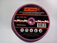 Диск для заточки цепи Дніпро-М 100*10*4.5 мм