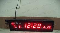 Идеальные часы для дома для офиса Электронные часы Led Digital Clock CX-808 Современный дизайн и Простота