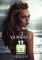 Versace Versense edt 100 ml / Версаче Версенс. Чувственный и элегантный аромат