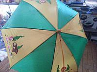 Зонт детский Радуга с мультфильмами