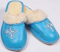 """Тапочки женские кожаные """"синие"""""""