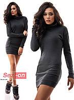 Платье женское короткое с карманами по боках - Серый