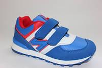 Спортивные кроссовки для мальчиков 33-36р.