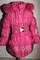 Зимнее пальто на девочку от производителя низкие цены