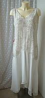 Платье вечернее белое свадебное макси батал бренд Frock and Frill р.50-52