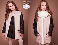 Пальто кашемировое Baby ANGEL для девочки