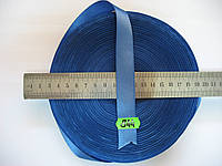 Лента атласная двухсторонняя 20мм, цвет синий, Турция