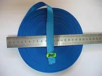Лента атласная двухсторонняя 20мм, цвет темно-голубой, Турция