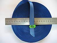 Лента атласная двухсторонняя 20мм, цвет темно-лазурный, Турция