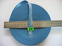 Лента атласная двухсторонняя 20мм, цвет голубой, Турция